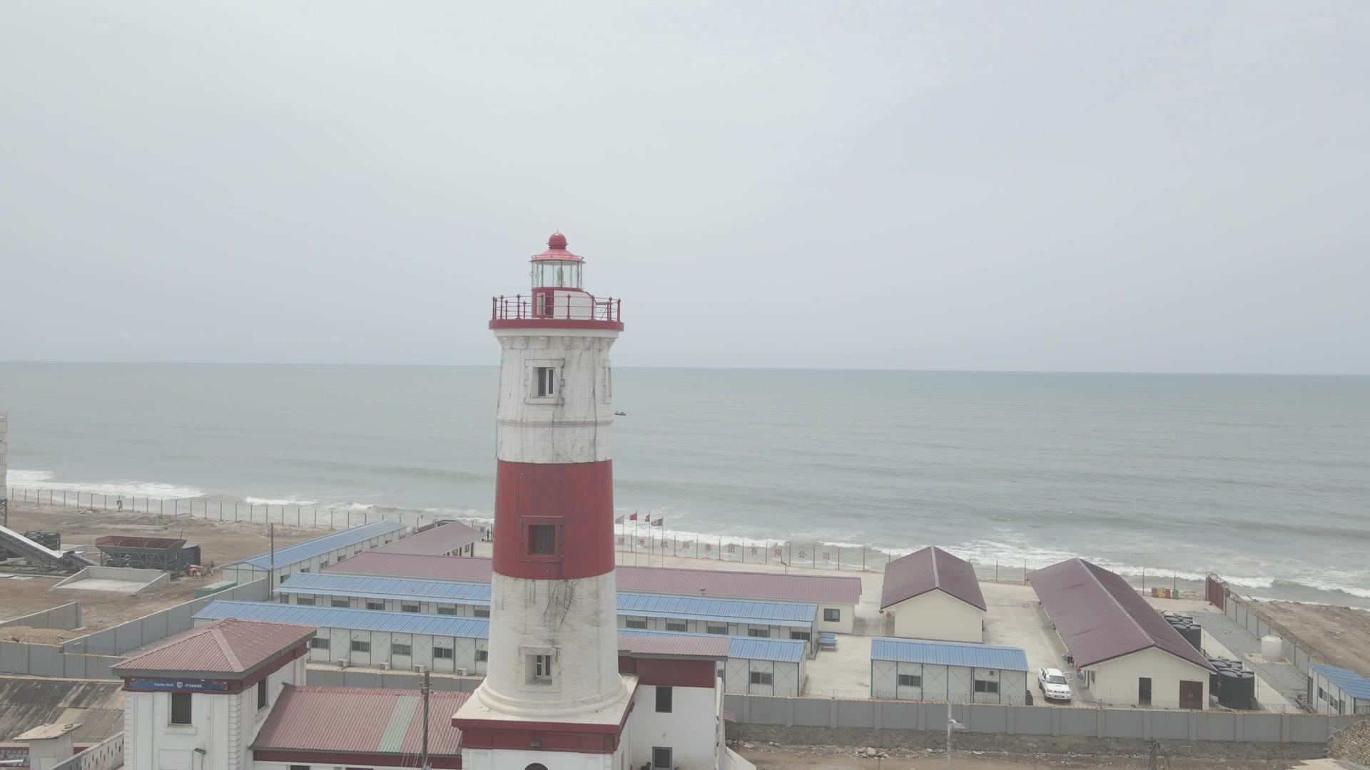 Lighthouse Accra Jamestown Orbit 360 Full
